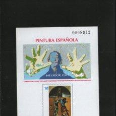 Sellos: 1994 PRUEBA ¡OPORTUNIDAD! PINTURA DALI EDIFIL 32 MNH (SERIA EL ANTERIOR 0008911). Lote 140572394