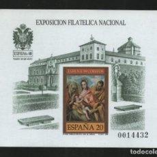 Sellos: 1989 PRUEBA EXFILNA89 EDIFIL 19 MNH 1ª TIRADA (INFERIOR 20.000) EL DE LA IMAGEN. Lote 140576174