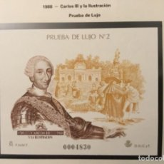 Sellos: 1988-ESPAÑA PRUEBA OFICIAL Nº 17 CARLOS III Y LA ILUSTRACIÓN. Lote 183781706