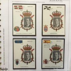Sellos: 1995-ESPAÑA PRUEBA OFICIAL. Nº 37/56. AUTONOMIAS. MISMA NUMERACIÓN.. Lote 142496973