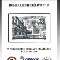 Sellos: ESPAÑA HOMENAJE FILATÉLICO 12 EDIFIL 90 ANIVERSARIO MERCADO FILATELICO PLAZA MAYOR 2017. Lote 143544249