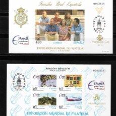Sellos: 1996 DOS PRUEBAS ESPAMER 96 EDIFIL 58-59 MNH LOS DE LA IMAGEN (MISMA NUMERACION). Lote 97229191