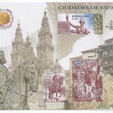 Sellos: ESPAÑA=PRUEBA PARA ABONADOS 2018_RECIEN SALIDA DEL HORNO_VER MAS. Lote 144133026