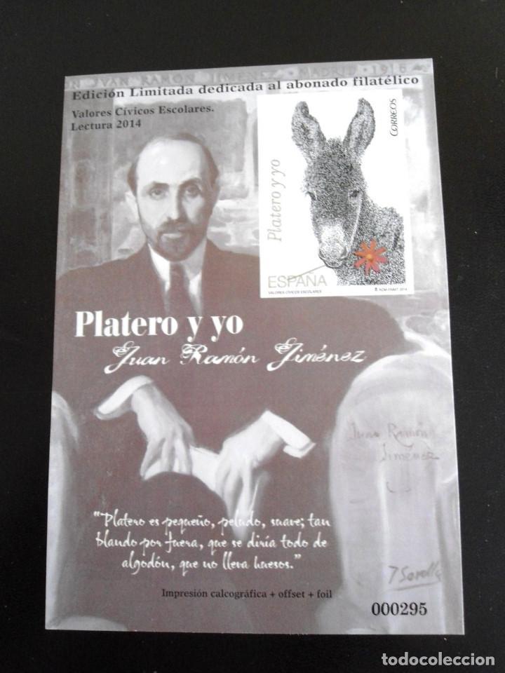 PRUEBA CALCOGRÁFICA LIMITADA - PLATERO Y YO 2014 - PERFECTA (Sellos - España - Pruebas y Minipliegos)