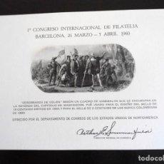 Sellos: PRIMER CONGRESO INTERNACIONAL DE FILATELIA - PRUEBA DEL DEPARTAMENTO DE CORREOS DE EEUU 1960 - RARO. Lote 144246270