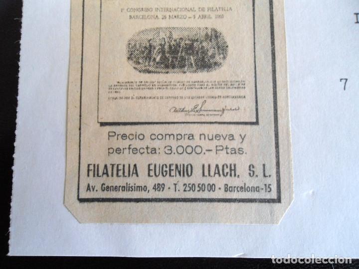Sellos: PRIMER CONGRESO INTERNACIONAL DE FILATELIA - PRUEBA DEL DEPARTAMENTO DE CORREOS DE EEUU 1960 - RARO - Foto 7 - 144246270