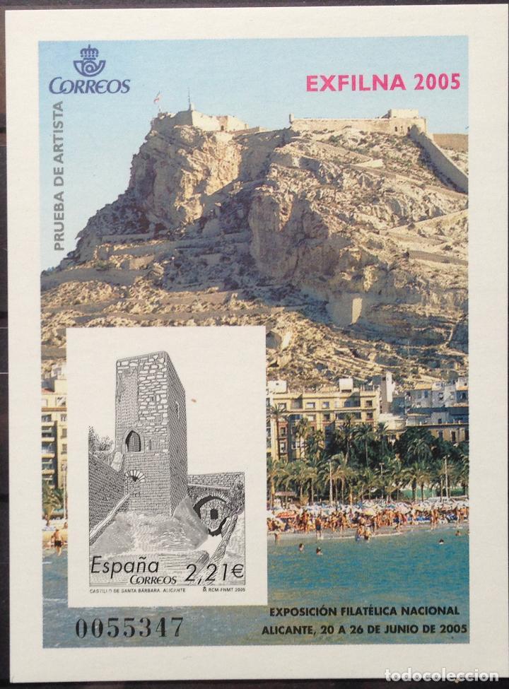 ESPAÑA SPAIN PRUEBA DE ARTISTA 90 2005 NUEVO MNH ALICANTE (Sellos - España - Pruebas y Minipliegos)