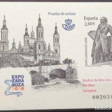 Sellos: ESPAÑA SPAIN PRUEBA DE ARTISTA 96 2008 NUEVO MNH ZARAGOZA. Lote 144556486