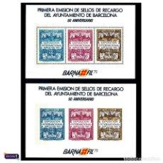 Sellos: ESPAÑA 1979. HOJAS HOJA RECUERDO OFICIAL Nº 80/81. BARNAFIL 79. PERFECTAS NUEVO** MNH. Lote 49097122