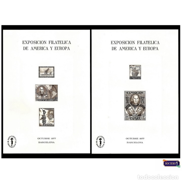 ESPAÑA 1977. ESPAMER - HOJA RECUERDO EDIFIL 55/56. SIN NÚMERO -RARISIMAS- PERFECTAS NUEVO** MNH (Sellos - España - Pruebas y Minipliegos)