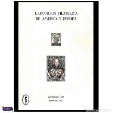 Sellos: ESPAÑA 1977. HOJA RECUERDO EDIFIL 55. ESPAMER 77-MUY RARA SIN NÚMERO- PERFECTA NUEVO** MNH. Lote 50175659