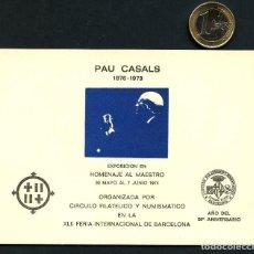 Sellos: ESPAÑA, HOJA RECUERDO, HOMENAJE A PAU CASALS, BARCELONA, 1974. Lote 146696722