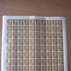 Sellos: PLIEGO EDIFIL 1144. Lote 147148194
