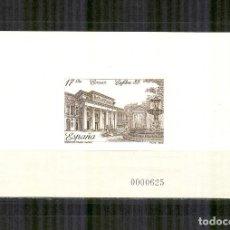 Sellos: PRUEBA 8 2814 EXFILNA 85 MADRID MUSEO DEL PRADO BUEN ESTADO Nº BAJO. Lote 147458538