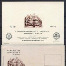 Sellos: ESPAÑA, HOJA RECUERDO, SOBRE, HOMENAJE ANTONIO GAUDI, MUESTRA, 1975. Lote 147485550