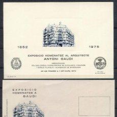 Sellos: ESPAÑA, HOJA RECUERDO, SOBRE, HOMENATGE ANTONI GAUDI, MUESTRA, 1975. Lote 147487858