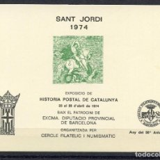 Sellos: ESPAÑA, HOJA RECUERDO, HISTORIA POSTAL DE CATALUNYA, 1974. Lote 147500986
