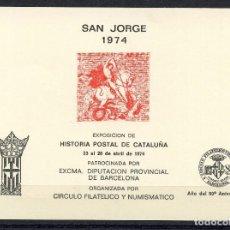 Sellos: ESPAÑA, HOJA RECUERDO, HISTORIA POSTAL DE CATALUÑA, 1974. Lote 147501494