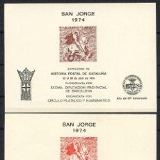 Sellos: ESPAÑA, HOJA RECUERDO, HISTORIA POSTAL DE CATALUÑA, 1974, 2 HOJITAS. Lote 147538066