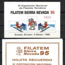 Sellos: ESPAÑA, HOJA RECUERDO, FILATEM SIERRA NEVADA '95, 1995, GRANADA. Lote 147629058