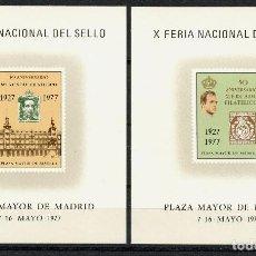 Sellos: ESPAÑA, HOJAS RECUERDO, X FERIA NACIONAL DEL SELLO, 1977, MADRID. Lote 147632294