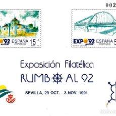 Sellos: PRUEBA DE LUJO 1991 EXPOSICION FILATELICA SEVILLA RUMBO AL 92. Lote 224332362