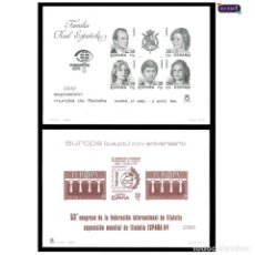 Sellos: ESPAÑA 1984. PRUEBAS PRUEBA 6/7 FAMILIA REAL Y EUROPA -MISMO NÚMERO- NUEVO** MNH. Lote 47437521
