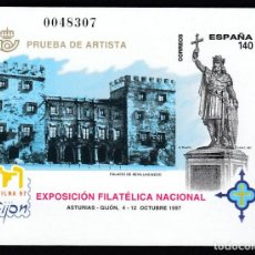 Sellos: EDIFIL. PRUEBA DE LUJO 1997. Nº 64. EXPOSICION FILATELICA NACIONAL. EXFILNA '97. GIJON.. Lote 151220862
