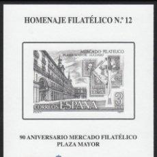 Sellos: ESPAÑA HOMENAJE FILATÉLICO 12 EDIFIL 90 ANIVERSARIO MERCADO FILATELICO PLAZA MAYOR 2017. Lote 151551006