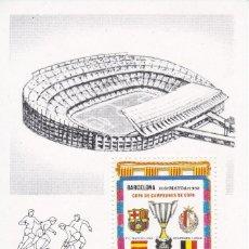 Sellos: HOJA BLOQUE HOMENAJE AL F.C. BARCELONA CAMPEON DE LA RECOPA 1981-82 (NARANJITO). Lote 154987234