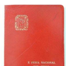 Sellos: HOJA RECUERDO AÑO 1977 - X FERIA NACIONAL DEL SELLO - MADRID. Lote 155216946