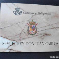 Sellos: ESPAÑA. AÑO 1998.CARNE DON JUAN CARLOS I.. Lote 155710114