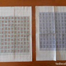 Sellos: FISCALES. LOTE DE 2 MINIPLIEGOS DE 100. RESTRICCIÓN CARBURANTES LÍQUIDOS.1952. DIFÍCIL CONSEGUIR ASÍ. Lote 156743438