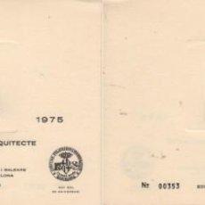 Sellos: HOJA RECUERDO 1975. HOMENAJE A GAUDÍ. TIRADA DE SÓLO 1000 EJEMPLARES.. Lote 156837374