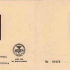Sellos: HOJA RECUERDO 1974. HOMENAJE A PAU CASALS. IMAGEN EN MARRÓN. 2000 EJEMPLARES.. Lote 156838078