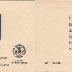 Sellos: HOJA RECUERDO 1974. HOMENAJE A PAU CASALS. EN AZUL. MATASELLO. 2000 EJEMPLARES.. Lote 156838230