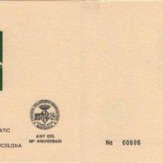 Sellos: HOJA RECUERDO 1974. HOMENAJE A PAU CASALS. IMAGEN EN VERDE. 2000 EJEMPLARES.. Lote 156838278