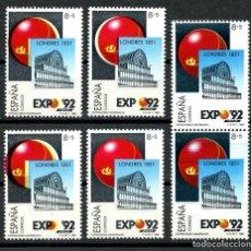Sellos: ESPAÑA, SELLO, VARIEDAD, ERROR, EXPOSICIÓN UNIVERSAL DE SEVILLA, 1989, GRAUS. Lote 156908046