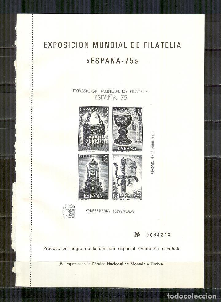 Sellos: EDIFIL 1/2 PRUEBA ESPAÑA 75 ORFEBRERIA ESPAÑOLA BUEN ESTADO 2252/53 - Foto 2 - 156971954