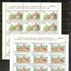 Sellos: MP 64/65 3662/63 MINIPLIEGO PATRIMONIO 1999 SAN MILLAN YUSO Y SUSO NUEVOS. Lote 156976586