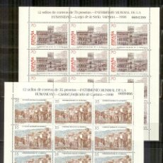 Sellos: MP 60/61 3558/59 MINIPLIEGO PATRIMONIO 1998 CUENCA LONJA VALENCIA PERFECTO ESTADO. Lote 157215850
