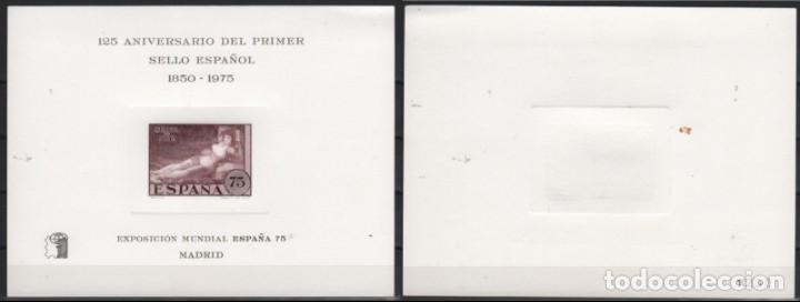 HOJA RECUERDO 1975. EDIFIL Nº 33. ANIVER. DEL PRIMER SELLO ESPAÑOL. MAJA DESNUDA (Sellos - España - Pruebas y Minipliegos)