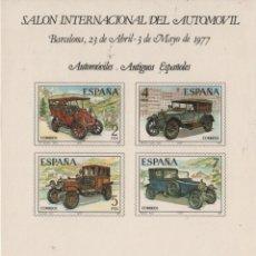 Sellos: HOJA RECUERDO 1977. SALÓN INTERNACIONAL DEL AUTOMÓVIL. FNMT.. Lote 157242358