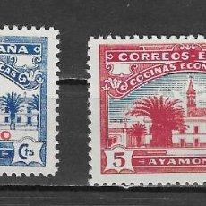 Selos: ESPAÑA VIÑETAS (**). Lote 158147746