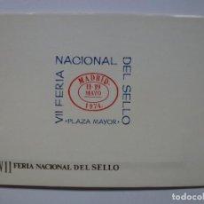 Sellos: HOJA RECUERDO. VII FERIA NACIONAL DEL SELLO. PLAZA MAYOR. CORREO CARLISTA. ALEGORÍA DE LA JUSTICIA. Lote 192532992