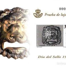Stamps - PRUEBA OFICIAL Nº 34 EDIFIL (PRUEBA DE LUJO Nº 9) DIA DEL SELLO 1995 - 158279678