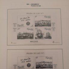 Sellos: ESPAÑA PRUEBAS OFICIALES DE LUJO 12/13 NUEVAS SIN FIJASELLOS MISMA NUMERACIÓN ESPAMER 87 LA CORUÑA. Lote 158508654