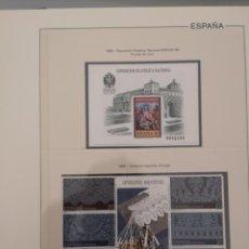 Sellos: ESPAÑA PRUEBA DE LUJO 19 SEGUNDA SERIE EN HOJA EDIFIL ESPECIALIZADA REGALO HOJA ARTESANÍA 1989. Lote 158515702