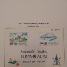 Sellos: ESPAÑA PRUEBA DE LUJO 23 RUMBO AL 92. Lote 158516906