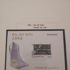 Sellos: ESPAÑA PRUEBA DE LUJO 31 DÍA DEL SELLO 1994. Lote 158519874